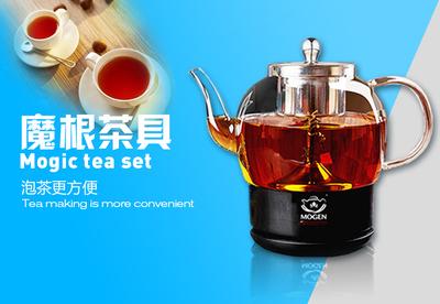 语儿泉茶具