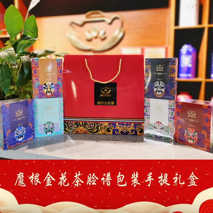 【礼盒】语儿泉金花茶(6个脸谱盒装)