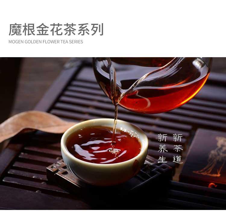 茶叶综合版详情页1.jpg