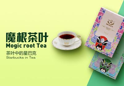 语儿泉茶叶